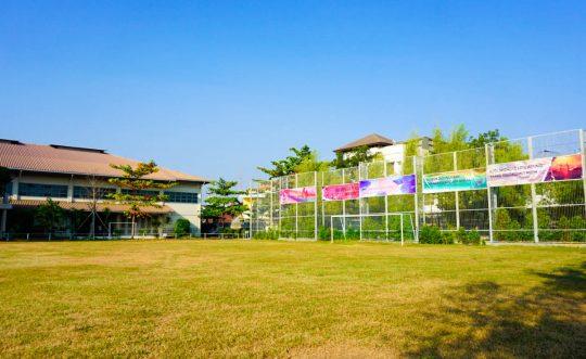 Lapangan Sepak Bola